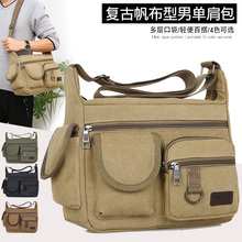 Outdoor canvas bag men's bag Single Shoulder Messenger Bag Korean retro leisure bag sports bag postman bag men's bag