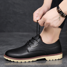 Antiskid trend Plush Snow cotton shoes thickened waterproof cotton shoes