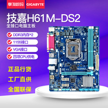 New Gigabyte/ Gigabyte H61M-DS2 motherboard H61/1155 with printer interface all solid state