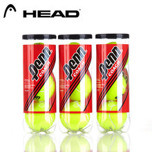 Head head single beginner Penn tennis practice training match with the ball high elasticity and resistance to play 1 barrel and 3 capsules