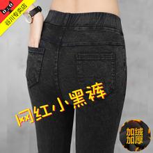 Skinny denim pencil black pants in autumn and winter