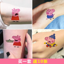 Lovers tattoo, waterproof piglet * Paige George * little, fresh, cute, little pink pig, social and human voice.