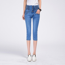High waist slim slim girls in spring and summer fat MM thin and fat increased elastic waist relaxed cropped trousers