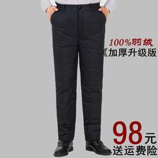 Утепленные штаны OTHER 01638