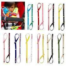Baby toy Japanese brand fixed portable seat stroller toy hanging tethers pacifier chain