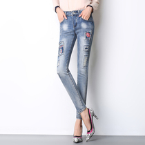 Odie funding holes with slim stretch cloth Korean pencil pants