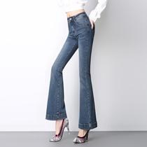 High waist in autumn and winter plus size jeans wide leg pants Korea Slim pants slightly flare jeans women nine points