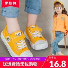 Little baby biscuit shoes children's high top board shoes girl's canvas shoes 2019 new autumn and winter boys' thickened small white shoes