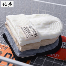 Korean fashion youth warm earmuff hat student couple autumn and winter wool hat men's and women's outdoor knitting hat