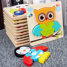 Children's Puzzle Children's puzzle 1-2-3-year-old boys and girls early education wooden children's three-dimensional puzzle toys