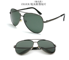 Sunglasses for men and women discoloration sunglasses for men polarized night vision glasses for driving adults