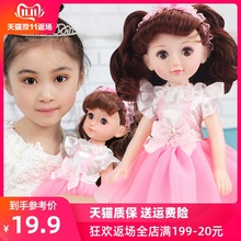 5 Xiaoling children's toys 8 Yizhi 7 Princess 3-6 years old 8 Doll Girl Birthday Gift 4 Dino Barbie