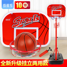 Children's basketball rack indoors can be lifted outdoors baby shooting frame children's home toy boys