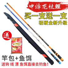Carbon Ultra-Light and Ultra-Hard Bench Fishing Rod and Fishing Rod Set Complete Set of Yipin Longwen Carp Rod