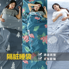 Super light travel, hotel, sanitary liner, sleeping bag, adult travel outdoor products, single bed, dirty quilt cover
