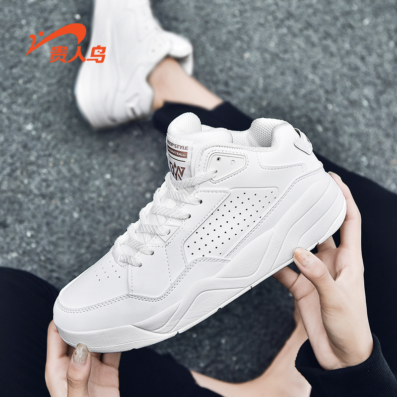 贵人鸟女鞋运动鞋2020春季新款篮球鞋女士高帮球鞋战靴学生跑步鞋