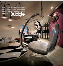 Стул Galway furniture Bubble Chair