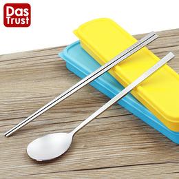 不锈钢成人便携叉子筷勺餐具套装2件三件套