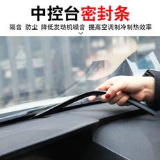 Уплотнительные резинки Pedal/Jie