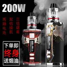 Of course, 200W electronic cigarette, super smog, genuine artifact, new 2018 steam, smoked oil, fruit flavored man.