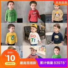 Long-sleeved T-shirt, autumn dress, spring and autumn children's clothes, babies, babies, 1-year-old children's fashion jacket, Korean version 1164