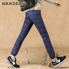 Ladies ' insulated pants Mrrdean mda5686