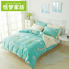 Пододеяльник Tim dream home textile TM/bt1