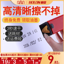 Boling Date Printing Machine Quick-drying Ink Printer Small Hand-held Hand-operated Adjustable Year, Month and Day Seal-changing Supermarket Food Packaging Bag Plastic Bottle Cap Printing Imitating Printer
