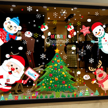 Christmas tree old Christmas decorations window glass door sticker scene arranger Snow Flower Pendant festival atmosphere
