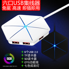 USB-хаб Ice coorel U8 Usb3.0 Otg