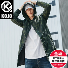 Mens windbreaker Kojo 7kf030 2017