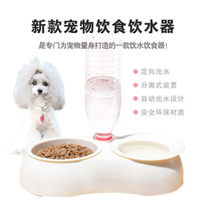Чаша O Fu pet Bowl