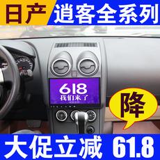 Мультимедийная система с GPS Song da