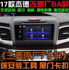 аксессуары для автозвука Dongfeng 17 Da