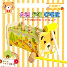 """Игра """"Ударь крота"""" Zhejiang tengda toys"""