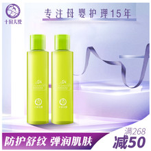 October Angel pregnant women olive oil pregnancy skin care products protection belly lines repair Shuwen increase