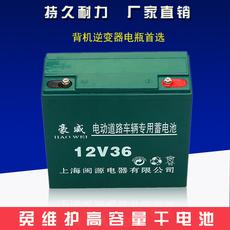 Аккумулятор для мотоцикла 12V36AH60AH80AH120AH