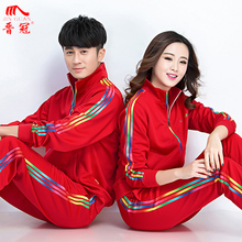 2018 Jinchun spring and autumn sports suit, Jiamusi aerobics clothing, women's men's long sleeved square dance sportswear.
