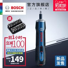 Электроотвёртка Bosch GO