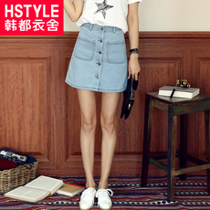 Skirt Hstyle lz5105 2016