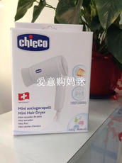 Фен OTHER CHICCO 15