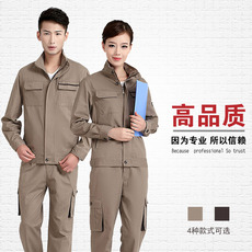 Working clothes Core Code 506/508 4S