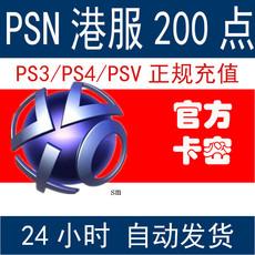 Игра для PSP Порт карты сервера