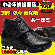 Обувь на высокой платформе Puluntu said