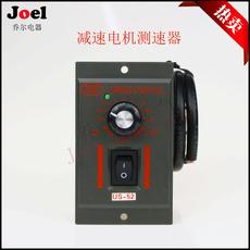 Поворотный светорегулятор Speed governor 90W 120W