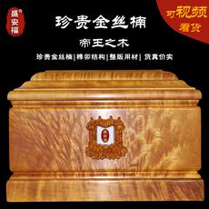 Урна для праха Cheng Anfu