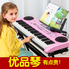 Детский синтезатор Pretty baby baby 61