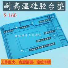 Mobile phone maintenance tools with magnetic grooves, high temperature worktable parts, absorbent pads, anti-corrosion and anti-static thermal insulation pads.
