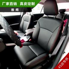 Кожаные чехлы для сидений RAV4 CRV