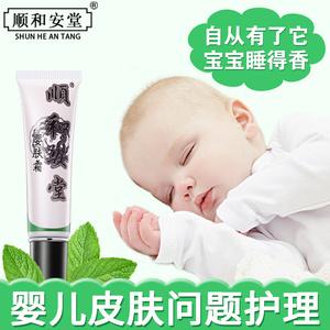 顺和安堂婴肤霜宝宝婴儿童面霜天然无激素过敏瘙痒红疹止痒亲乐膏婴儿面霜